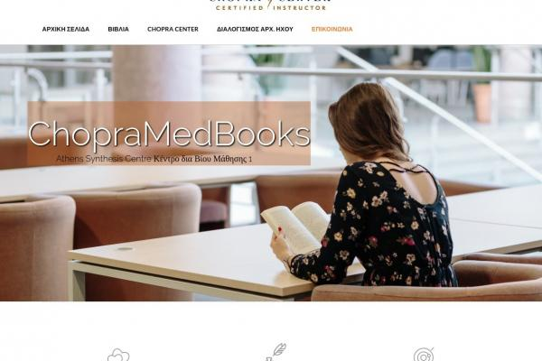 Chopra med books
